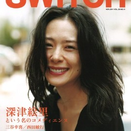 SWITCH Vol.29 No.11