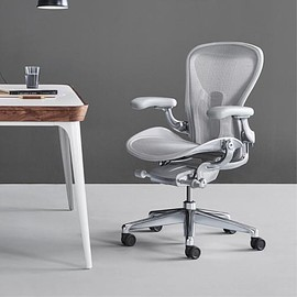Herman Miller - New Mineral Aeron Chair Remastered