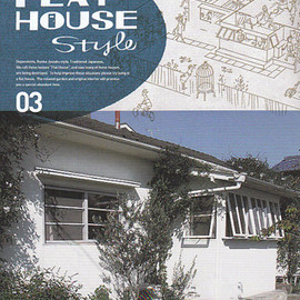 FLAT HOUSE Style 03
