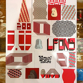 Barry McGee & Clare Rojas - BIG SKY LITTLE MOON Poster