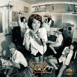 lyrical school - PRIDE ami盤