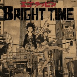 EGO-WRAPPIN' - Bright Time (10inch Analog) / EGO-WRAPPIN'
