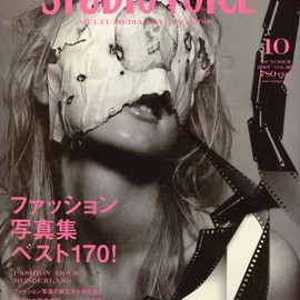 INFAS - STUDIO VOICE Vol.382 2007年 10月号
