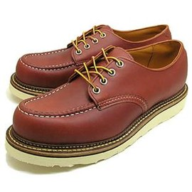 REDWING - WORKOXFORD 8103