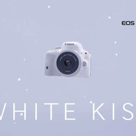 Canon - EOS Kiss X7 (White)