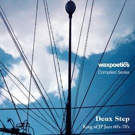 Various Artists - Deux Step : King of JP Jazz 60's-70's