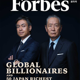 ATOMIXMEDIA - Forbes JAPAN 2014年8月号 No.1