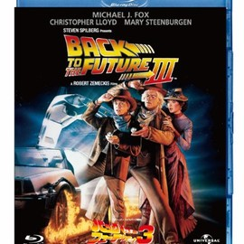Robert Zemeckis - back to the future part 3 Blu Ray
