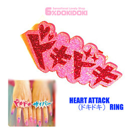 6%DOKIDOKI - HEART ATTACK (ドキドキ) RING