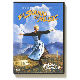 Robert Wise - The Sound of Music