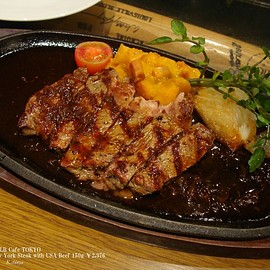 MLB Cafe TOKYO - Peppercorn New York Steak with USA Beef 150g