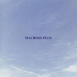 菅野 よう子 - MACROSS PLUS ORIGINAL SOUNDTRACK PLUS - for fans only