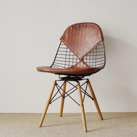Herman Miller - PKW by Charles & Ray Eames