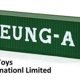 Shipping Liner Container Series 1/150 Scale Replica Model