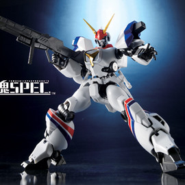 "BANDAI - XS-05 ドラグナーfrom""Opening Sihouette"""
