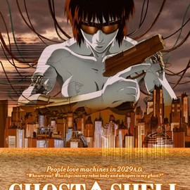 押井 守 - GHOST IN THE SHELL / 攻殻機動隊  [Blu-ray]
