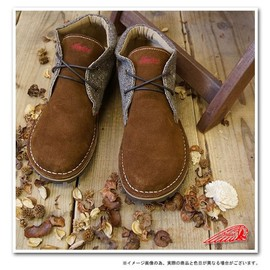 Indian - ID-754 DARKBROWN