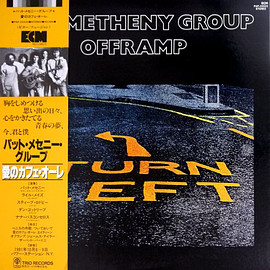 Pat Metheny Group - Offramp (LP)
