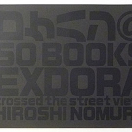野村浩 - ロケハン@SO BOOKS EXDORA Crossed The Street View