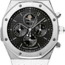 Audemars Piguet - Royal Oak Grande Complication