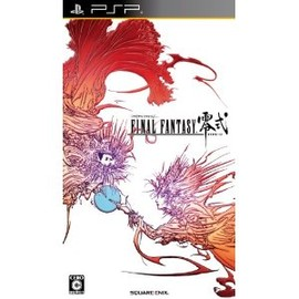 SQUARE ENIX - FINAL FANTASY 零式