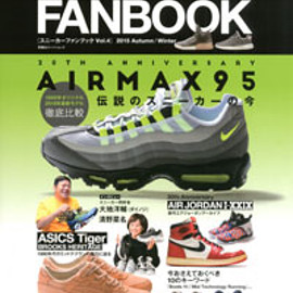 双葉社 - SNEAKER FAN BOOK 4