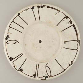 Epigraphic Ceramic Dish of Samarkand