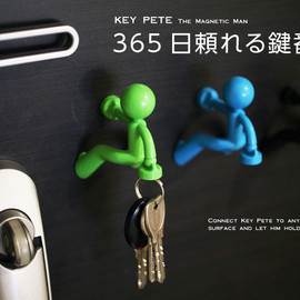 null - KEY PETE