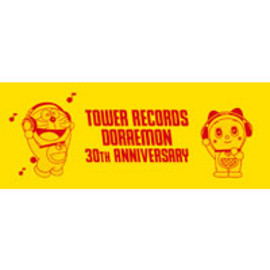 TOWER RECORDS - ドラえもん X TOWER RECORDS タオル