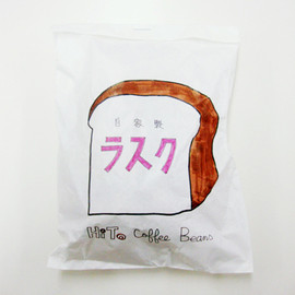 HiTo Coffee Beans - 自家製ラスク