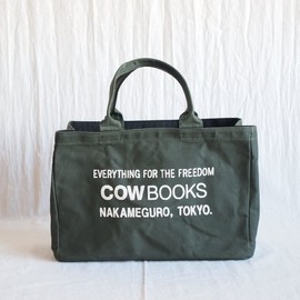 COW BOOKS - Container Small #green
