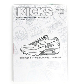 SAMURAI KICKS VOL.7