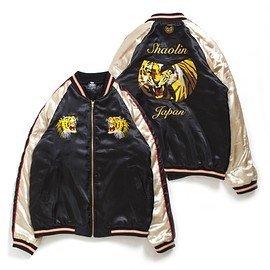 "APPLEBUM, WUWEAR (Wu-Tang Clan) - ""Tiger Style"" Souvenir Jacket"
