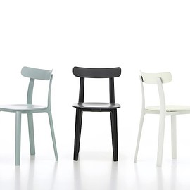 Vitra - All Plastic Chair