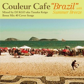 "Couleur Cafe ""Brazil"" With Summer Breeze - Couleur CAFE BRAZIL with Summer Breeze"