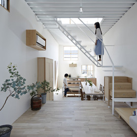dezeen house in itami by tato architects This Week On Dezeen