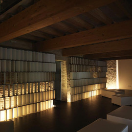 Kengo Kuma - Lounge Space, Japan