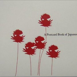 Pie Books - Postcard Book of Japanese Colors