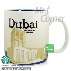 STARBUCKS - SM005 16oz starbucks Collector Series Dubai city blue cup mug