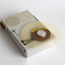 Braun - Portable Record Player and Radio TP1