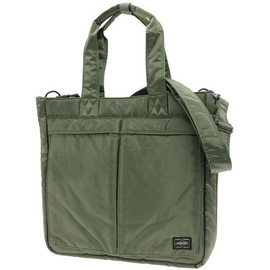 PORTER - TANKER Tote Bag (Available in Black & Green with Rescue Orange lining)