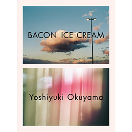 奥山由之 - BACON ICE CREAM