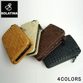 SW-37325 BROWN