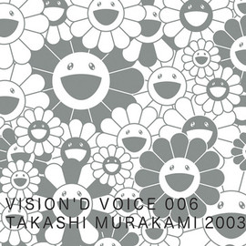 D&DEPARTMENT PROJECT - VISION'D VOICE 006 TAKASHI MURAKAMI 2003
