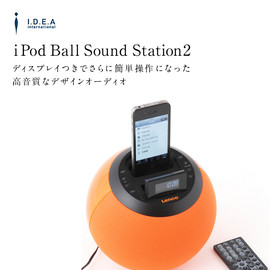 IDEA LABEL  - iPod Ball Sound Station2