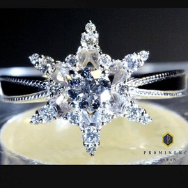 "PROMINENCE - DAIAMOND RING ""Ster of hope"""