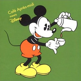 Various Artists - カフェ・アプレミディ ディズニー(CCCD)