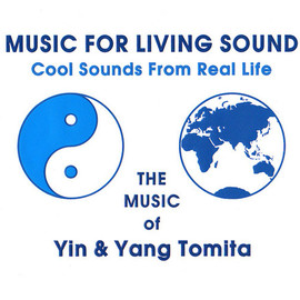 ヤン富田 - MUSIC FOR LIVING SOUND
