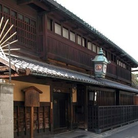 Wachigaiya 輪違屋 - Drink Place in Kyoto