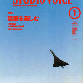 INFAS PUBLICATIONS - STUDIO VOICE Vol.265